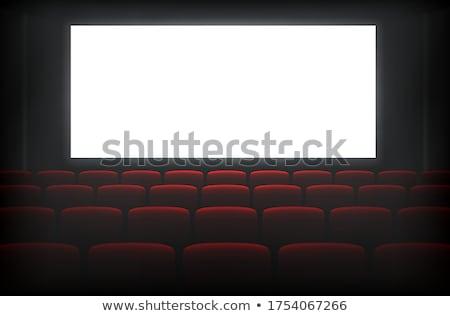 The spectators in the cinema Stock photo © master1305