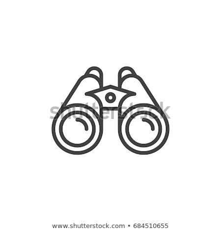 binoculars icon vector stock photo © jabkitticha