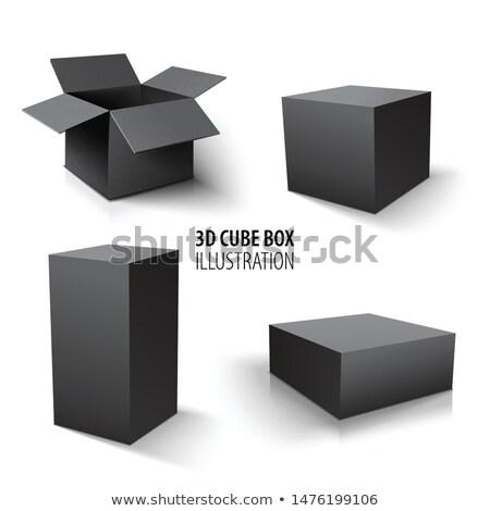 Logo icono rectangular cubo diseno forma Foto stock © cidepix
