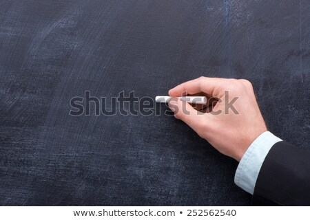 A plain drawing of a male teacher Stock photo © bluering