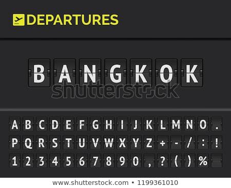 Havaalanı göstermek tahta 3D imzalamak Stok fotoğraf © tang90246
