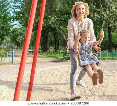 donna · albero · swing · donna · sorridente · sorridere · donne - foto d'archivio © is2
