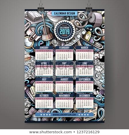 Cartoon colorful hand drawn doodles Bathroom 2019 year calendar template Stock photo © balabolka