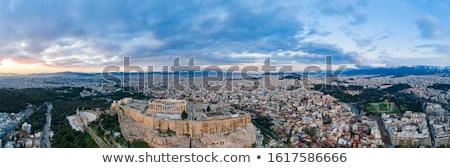 Tempel Acropolis Athene heuvel Griekenland achtergrond Stockfoto © neirfy