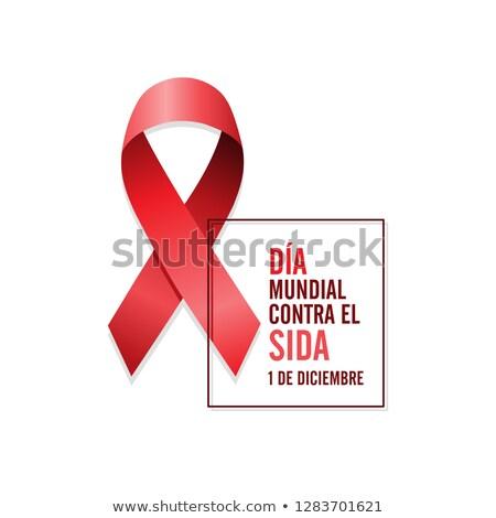 СПИДа осведомленность испанский Мир день Сток-фото © Imaagio