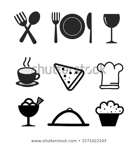 Pure white restaurant chef hat icon vector isolated. Stock photo © MarySan
