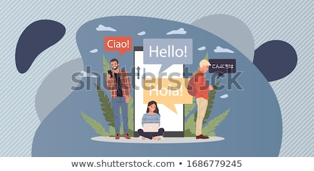 外国の 言語 子供 学ぶ デジタル 教室 ストックフォト © RAStudio