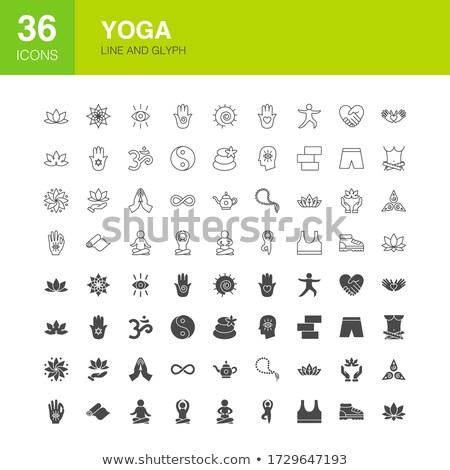 Exercises Line Web Glyph Icons Stock photo © Anna_leni