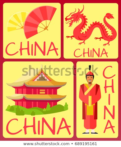 China Fan, Ancient Soldier, Red Dragon and House Stock photo © robuart