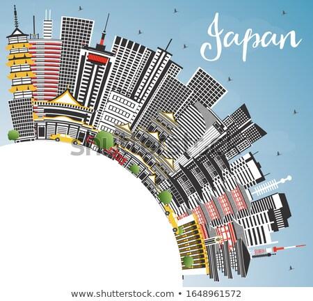 Kyoto Skyline with Gray Landmarks, Blue Sky and Copy Space.  Stock photo © ShustrikS