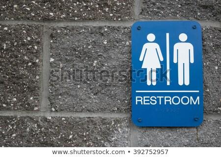 Unisex Bathroom sign Stock photo © mybaitshop