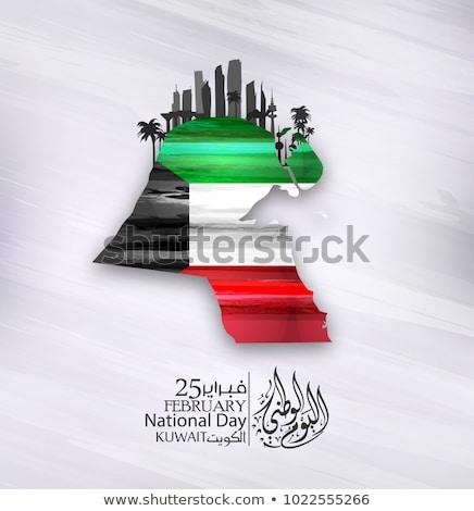 Grey Kuwait map Stock photo © Volina
