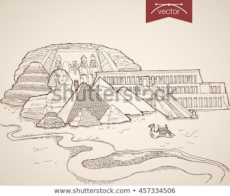 retro · piramide · alto · tecnologia · sfondo - foto d'archivio © mikko