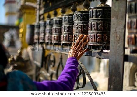 Modlitwy koła Nepal banderą koła religii Zdjęcia stock © dutourdumonde