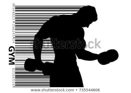 штрих · цифровой · личности · 3d · иллюстрации · лазерного · сканер - Сток-фото © fuzzbones0