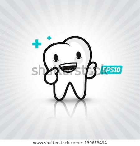 Dişçi ikon çocuklar soyut teknoloji arka plan Stok fotoğraf © sdCrea