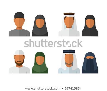 Moslim paar arab man vrouw achtergrond Stockfoto © NikoDzhi