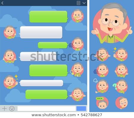 Zöld mellény nagyapa ablak szett különböző Stock fotó © toyotoyo