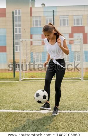 piłka · piłka · nożna · gracze · nogi · pozycja - zdjęcia stock © pressmaster