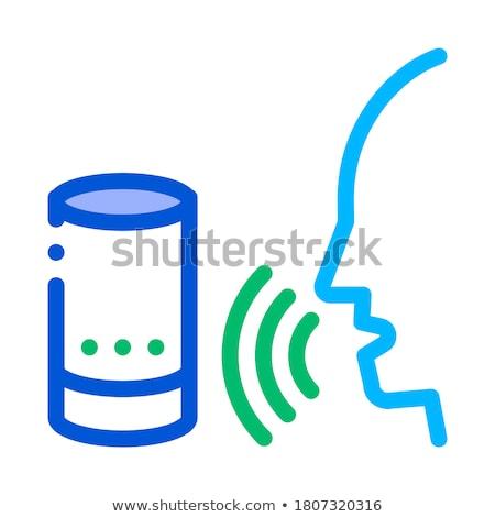 Geluid kolom stem controle icon vector Stockfoto © pikepicture