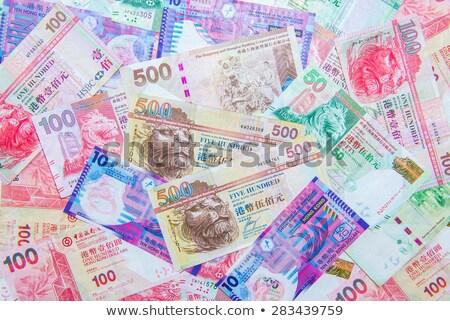 Hong Kong Money Stock photo © jeayesy