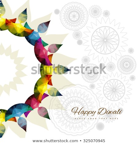 Diwali renkli fantastik dizayn vektör Stok fotoğraf © bharat