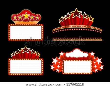 Retro illuminated movie marquee vector set Stock photo © m_pavlov