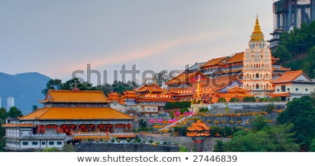 Temple of Supreme Bliss in Malaysia at dusk stock photo © ivanhor