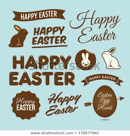 Stockfoto: Easter Chocolate Rabbit Sign