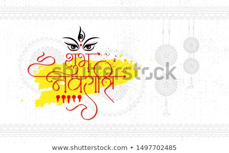abstract navratra background Stock photo © pathakdesigner