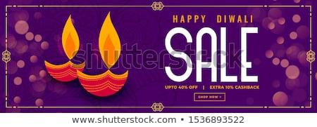 Diwali vásár absztrakt lámpa kártya láng Stock fotó © SArts