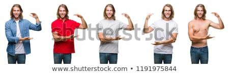 голову · Плечи · человека · мужчины · взрослый · один - Сток-фото © iofoto
