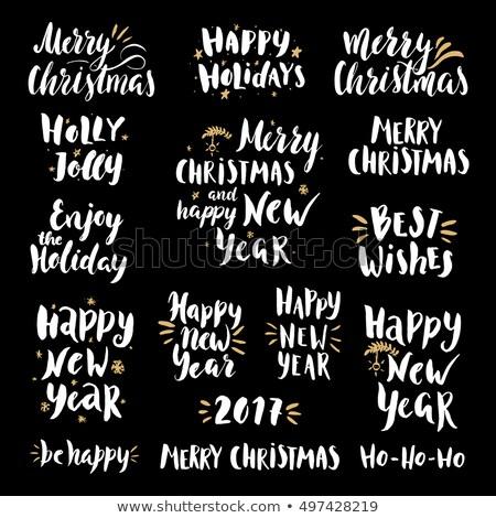 с Новым годом текста Рождества сосна силуэта Сток-фото © orensila