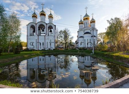 Rusya köy kule çan bulutlar inşaat Stok fotoğraf © borisb17