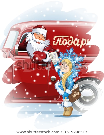 Christmas card with cartoon Snow Maiden - Postman Stock photo © mechanik