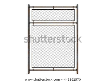 抽象的な 金属 グリッド 壁 市 光 ストックフォト © bobkeenan