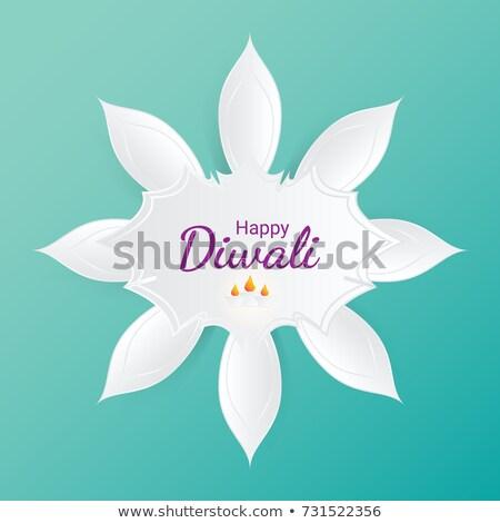 ベクトル 祭り 幸せ ディワリ カラフル 装飾的な ストックフォト © bharat