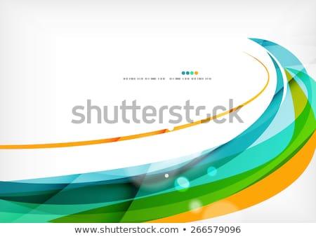 Sarı beyaz dalgalar modern fütüristik soyut Stok fotoğraf © punsayaporn