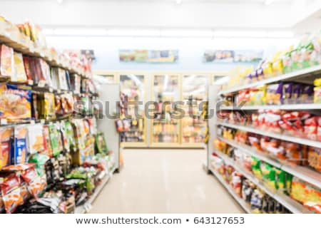 Blurry convenience store Stock photo © smuay