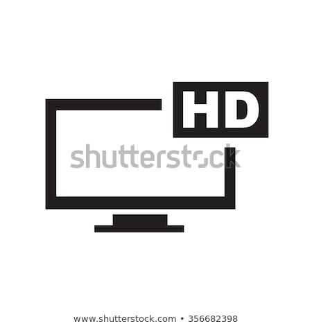 hd · qualidade · vídeo · ícone · tecnologia · quadro - foto stock © kup1984