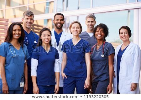 Photo stock: Infirmière · permanent · à · l'extérieur · hôpital · heureux · médecine