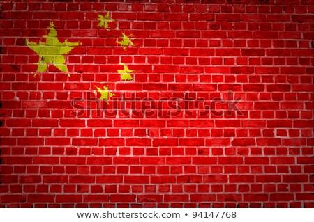 Flag of China painted on brickwall Stock photo © colematt