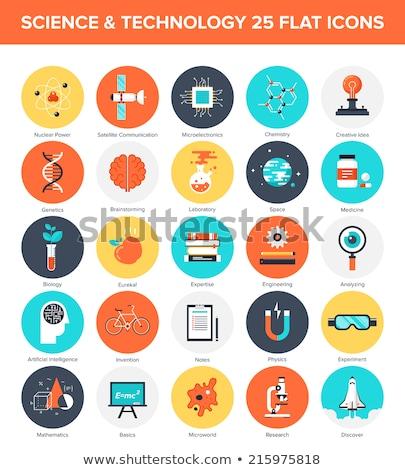 dna · spiraal · vector · icon · pictogram · illustratie - stockfoto © wad