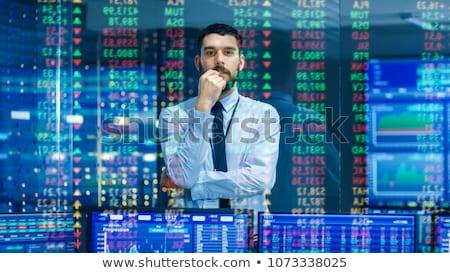 Imprenditore mercato azionario commerciante uomo lavoro computer Foto d'archivio © sanyal