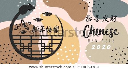 Chinese new year 2020 ink rat on boho art card Stock photo © cienpies