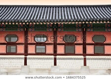 屋根 オリエンタル ロイヤル 宮殿 細部 ソウル ストックフォト © dsmsoft