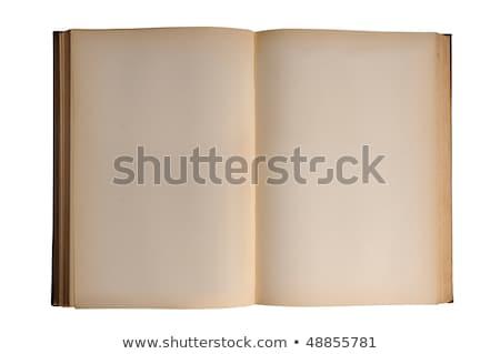 エッジ · アンティーク · 図書 · 平らでない - ストックフォト © latent