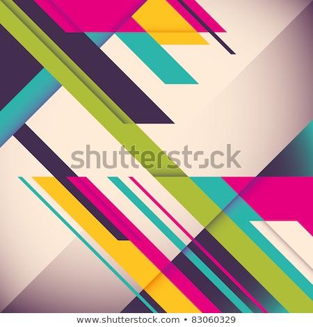 シャープ 抽象的な カラフル 青 テクスチャ 光 ストックフォト © OleksandrO
