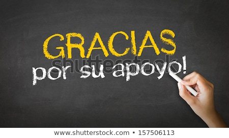 thank you for your support in spanish stock photo © kbuntu