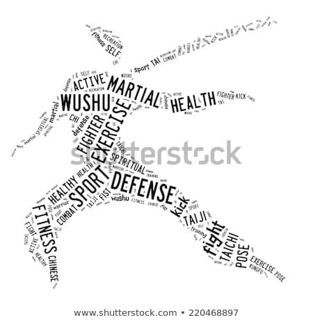 Wushu word cloud with black wordings Stock photo © seiksoon